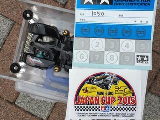 ジャパンカップ広島大会