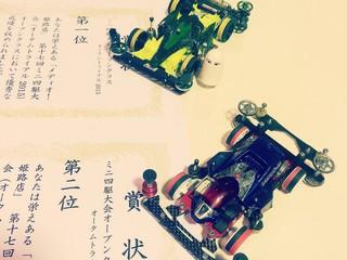 ARシャーシ & FMS2 @メディオ!姫路杯