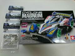 HG軽量19㎜AA/サイクロンマグナムプレミアム(AR)[2014/11/23]