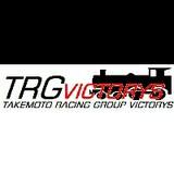 タケモトレーシング(TRG Victorys)