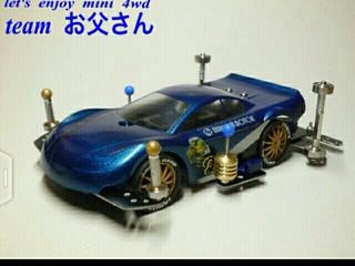 長男 TRF インプレッサWRX風