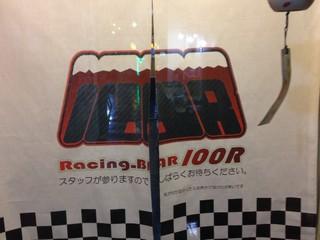 大阪レーシングBAR100R 10月30日