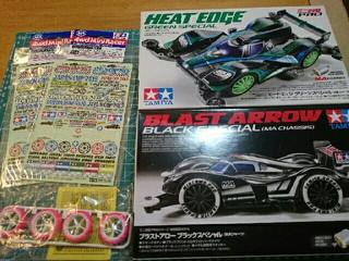 MA限定キット各種/JCステッカー/大径タイヤ&ホイール[2015/11/5]
