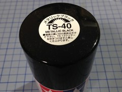 タミヤスプレー TS-40