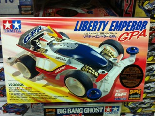 Liberty Emperor GPA