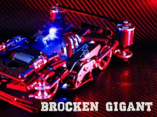 Dark Brocken