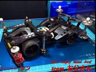 SFM4号機 ガンブラスター JC2014仕様