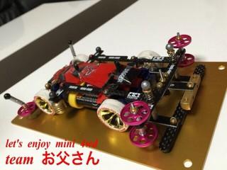 【MA】高速立体マシン【MAD】