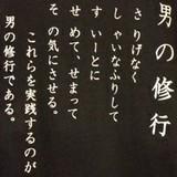 アヂシオ太郎