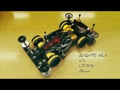 AVANTE Mk.2 VS