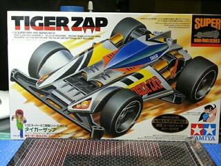 タイガーザップ S-TZ
