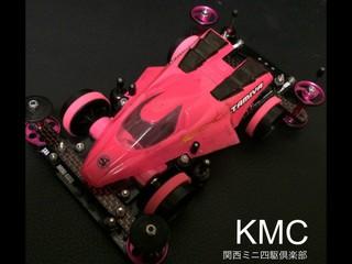 ファイヤードラゴン 3レーン用 2016本格稼動