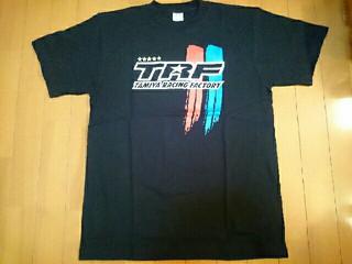 TRF Tシャツ(ブラック)[2015/12/1]