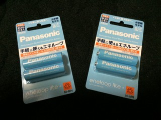 Panasonic eneloop lite