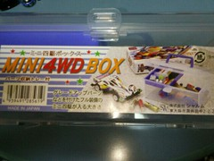 ミニ四駆ボックス