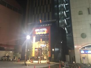 In Tokyo!!
