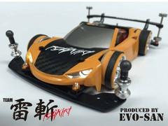 雷斬 / RAIKIRI spider EVO