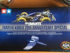 韓国タミヤ20th記念 スーパーアバンテ