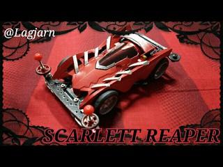 スカーレットリーパー