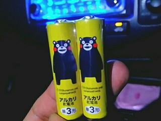 単三 くまモン アルカリ乾電池