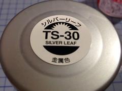 タミヤスプレー TS-30