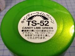 タミヤスプレー TS-52