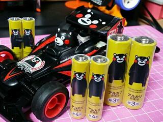 完成品 くまモン号 と 電池