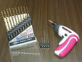 家庭用電動工具(充電式)とドリル刃
