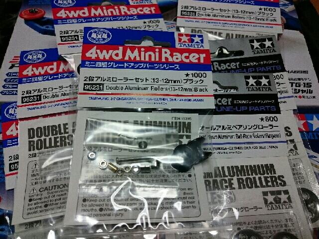 トライゲイルMW SP/2段Aローラー/軽量19㎜AA[2015/12/19]