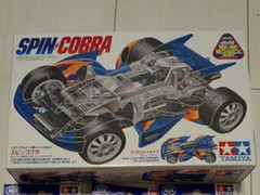 SPIN-COBRA