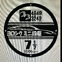 ヨロシクミニ四駆 46493249