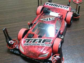TRF VS