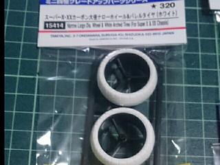 SX用大径ホイール+バレルタイヤ
