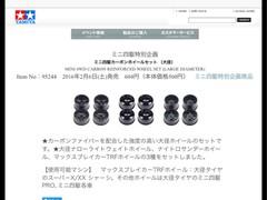 発売日決定!!!
