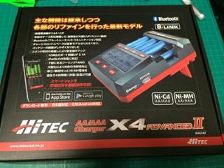 HiTEC AA/AAA Charger X4ADVANCEDⅡ
