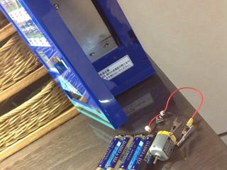 自作モーターならし器を、冷蔵庫の中に...
