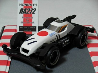 Savanna Leo Honda RA272