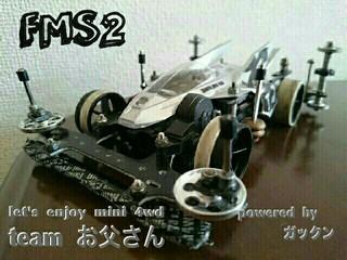 FMS2 改 雷