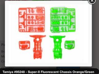 スーパーⅡ蛍光カラーシャーシ オレンジグリーン