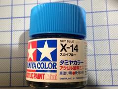 タミヤカラー X-14