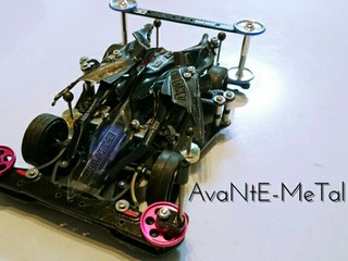 AvaNtE-MeTal