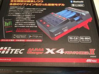 HiTEC AA/AAA Charger X4 Advanced Ⅱ