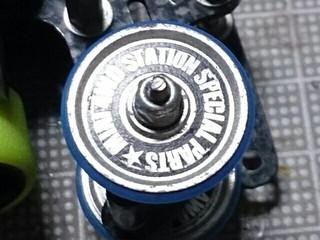 19mmアルミ+α