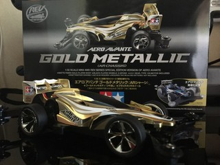 AERO AVANTE GOLD METALLIC