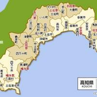 高知県ジュニアミニ四駆レーサーの会