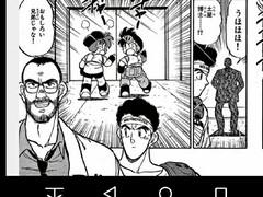 初登場シーン土屋博士