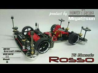 Rosso - VS