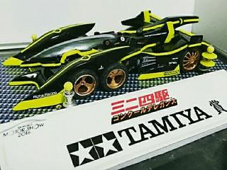 月光 コンデレ TAMIYA賞