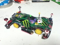 MONSTER TORCRUISER