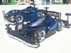 Aero Avante Metallic Blue Edt.